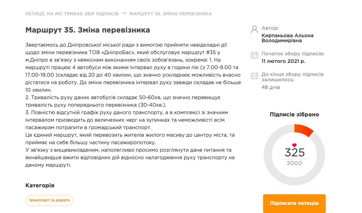 Snimok ekrana 2021 03 25 v 15.43.25