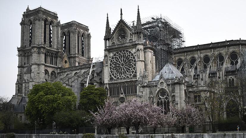Sobor Parizhskoj Bogomateri