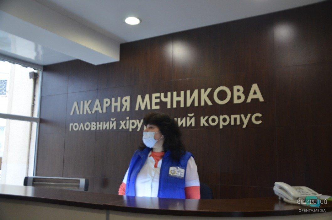 Больница им. Мечникова, ресепшен Мечникова