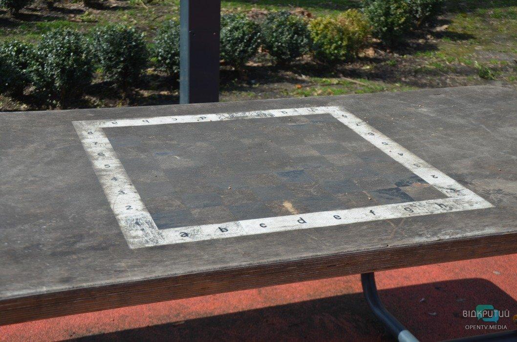 Инклюзивный парк в Днепре, дети с инвалидностью