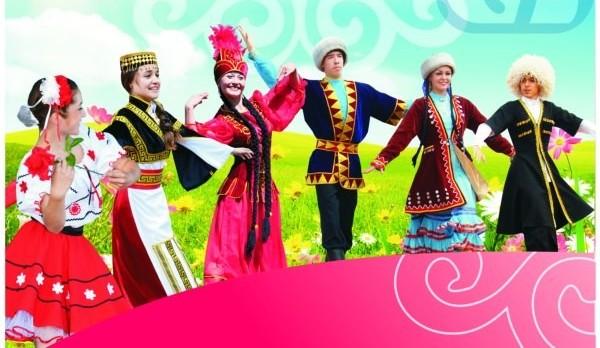 Den Kazahstana