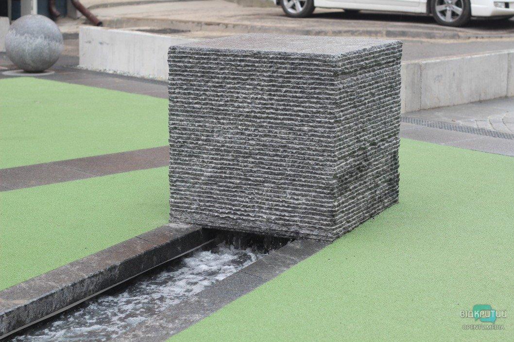 искусственный ручей в Днепре, Екатеринославский бульвар