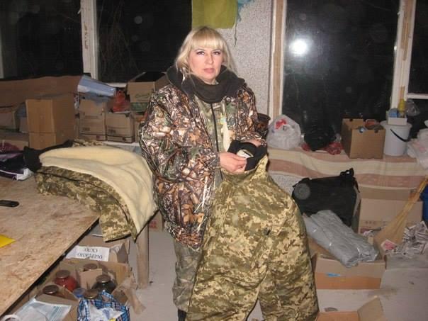 Monchinskaya