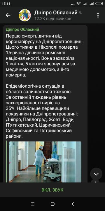 Screenshot 2021 04 10 15 11 09 111 org.telegram.messenger