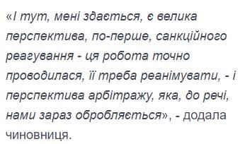 Skrin Dzhaparovoj 2