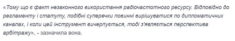 Skrin Dzhaparovoj 3