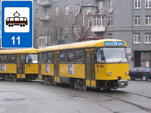 Tramvaj 2 1
