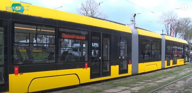 Tramvaj 2 2