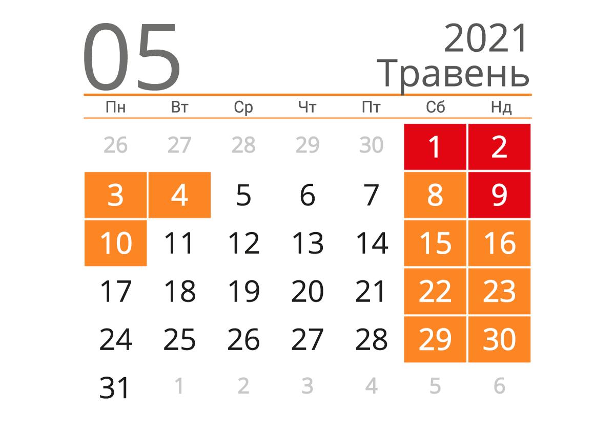 calendar Ukraine 2021 05 may norm min
