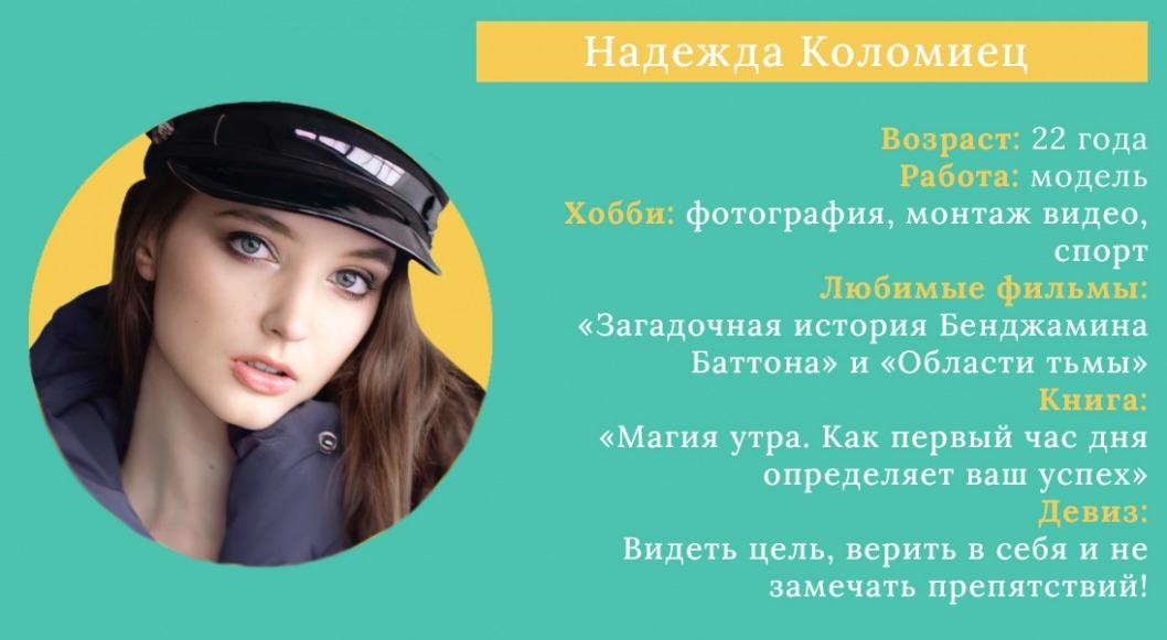 nadya 2