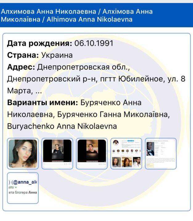 photo 2021 04 23 23 41 24
