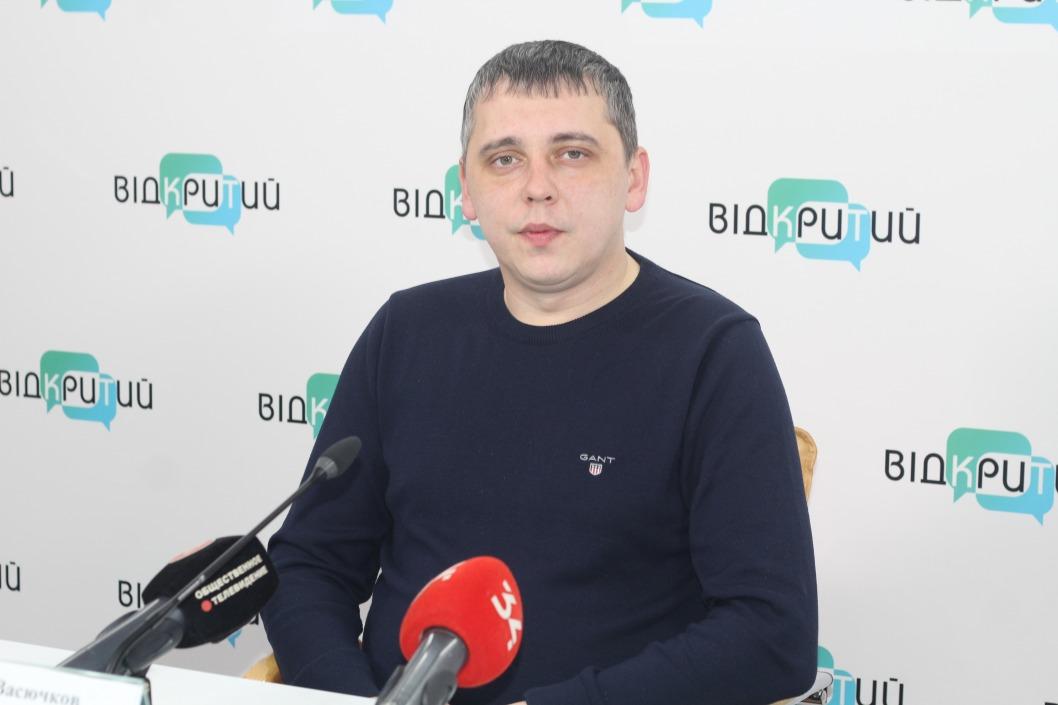 vasyuchkov