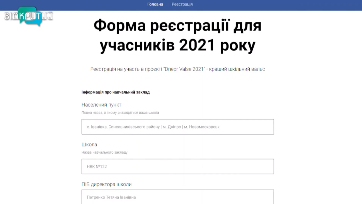 4532423