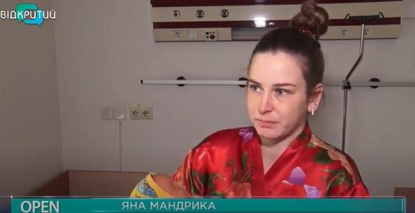 Akusherki Mardryka