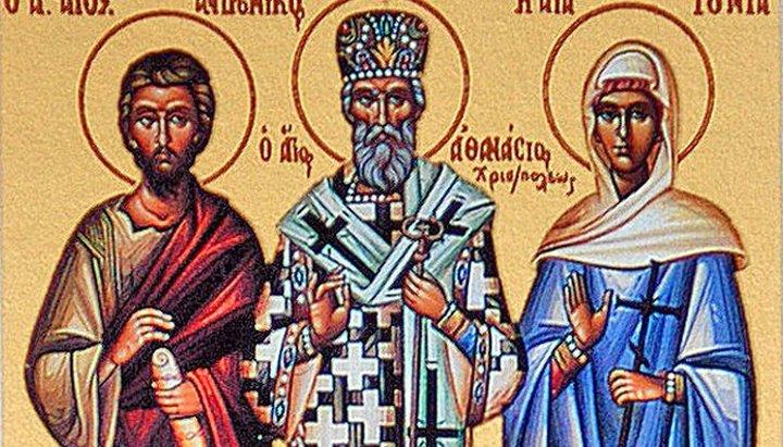 Andronik i Iuniya