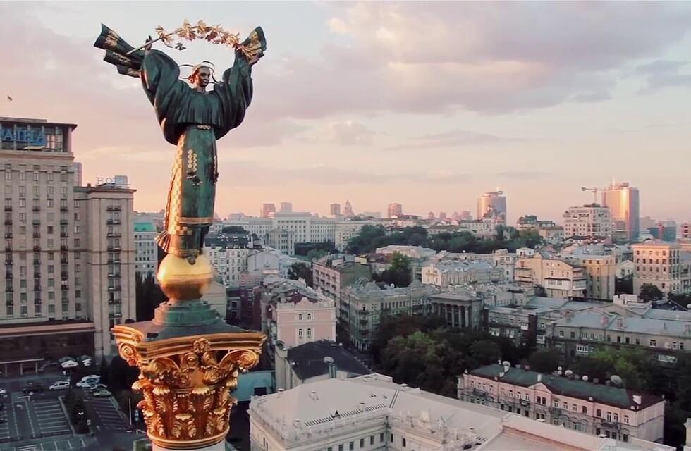 Den Kieva