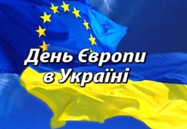 Den evropy 1
