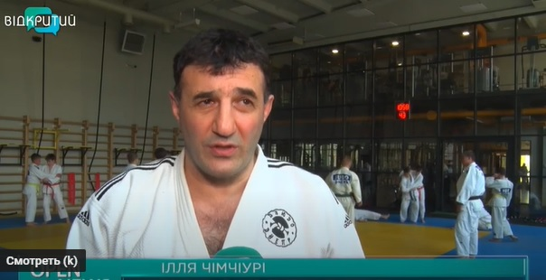 Dzyudo CHimchiuri