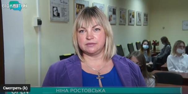 Fil Rostovskaya