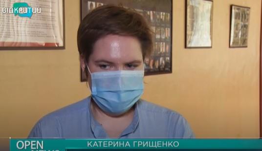 Film Grishhenko