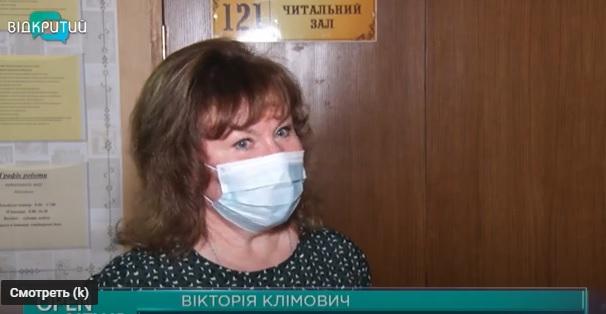 Film Klimovich