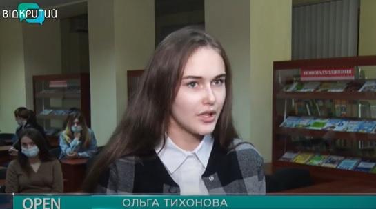 Film Tihonova