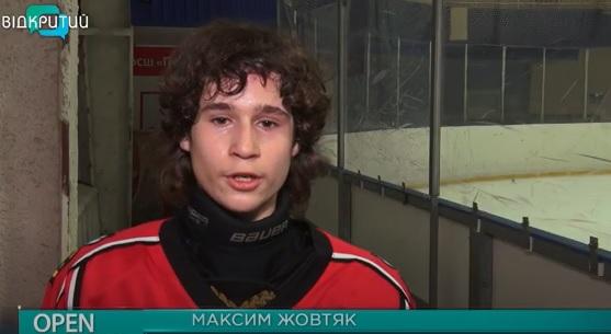 Hokkej ZHovtyak