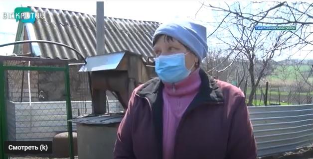 Ivanyushhenko