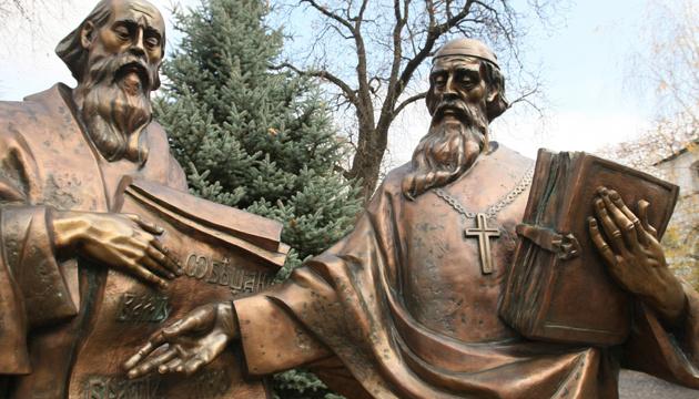 Kirill i mefodij v Kievo Pecherskoj lavre