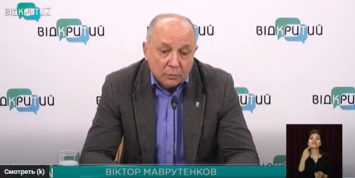 Kleshhi Viktor Mavrutenkov