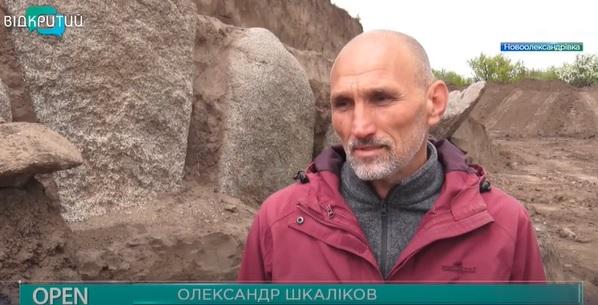 Kurgan SHkalikov