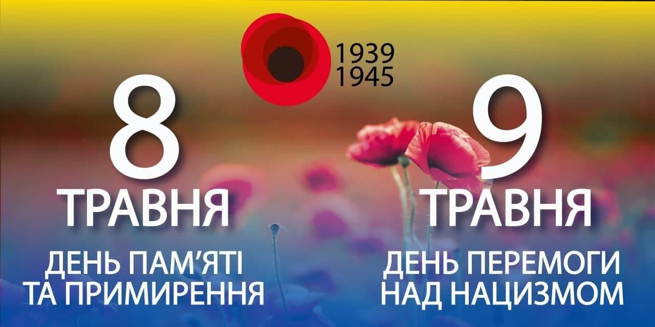 OGA pozdravlenie Reznichenko