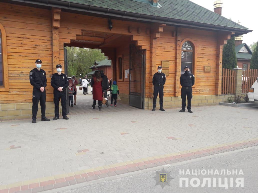 Pasha i politsiya 1