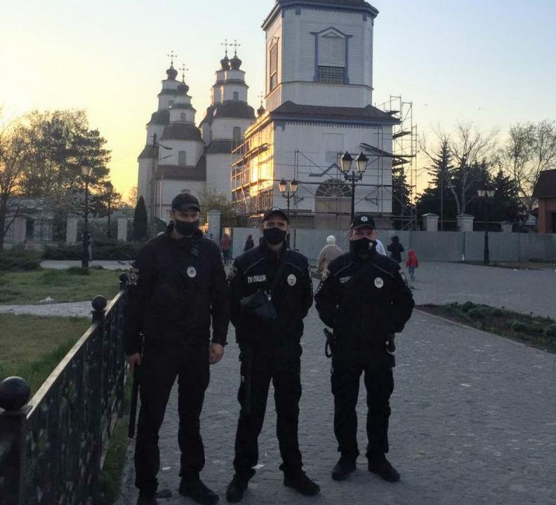 Pasha i politsiya 2 1