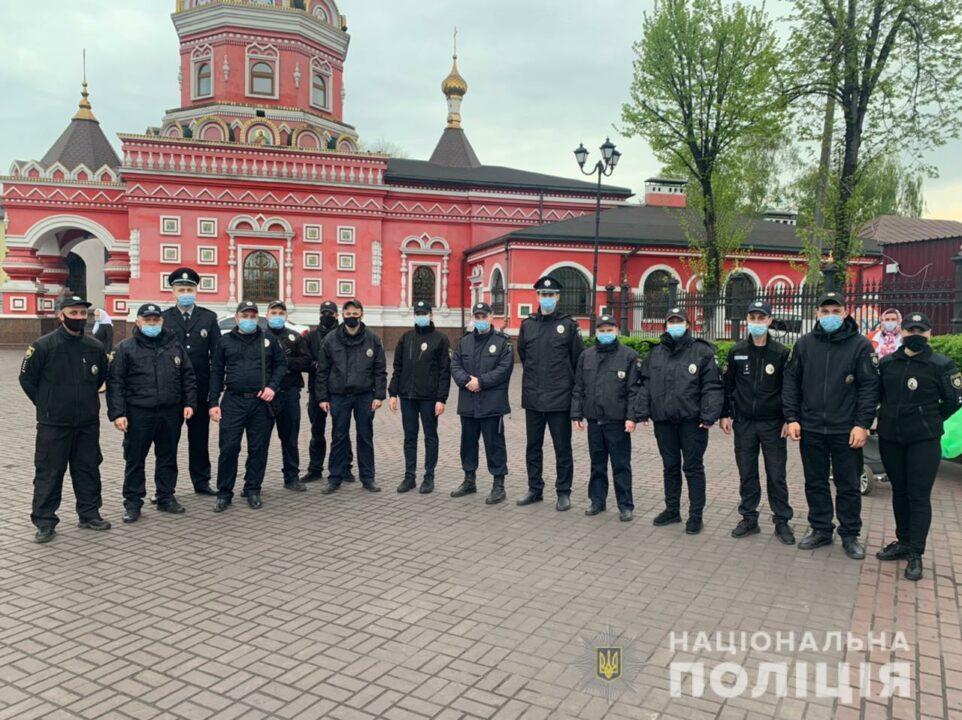 Pasha i politsiya 3