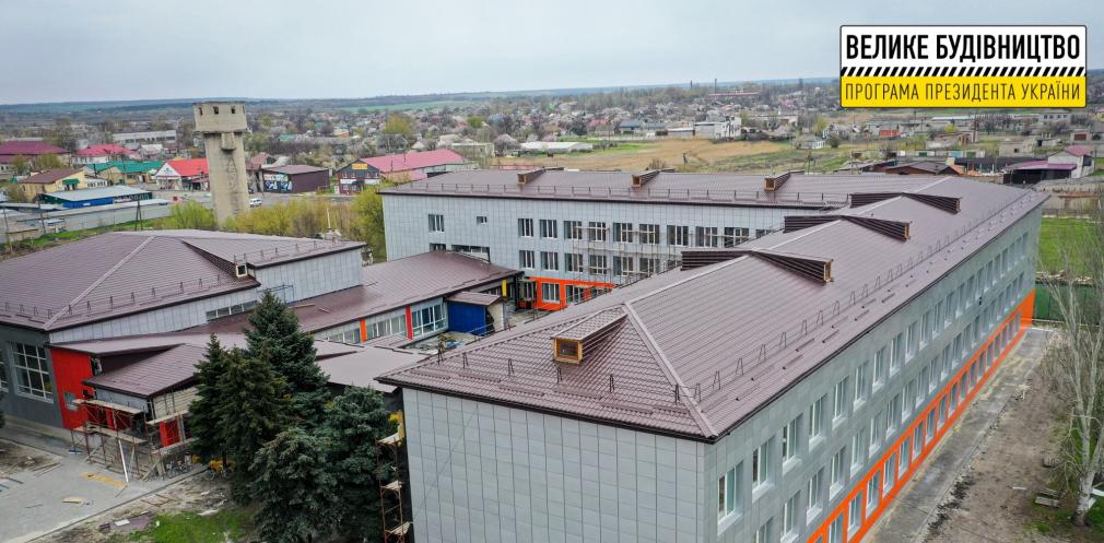 Petropavlovka shkola 1