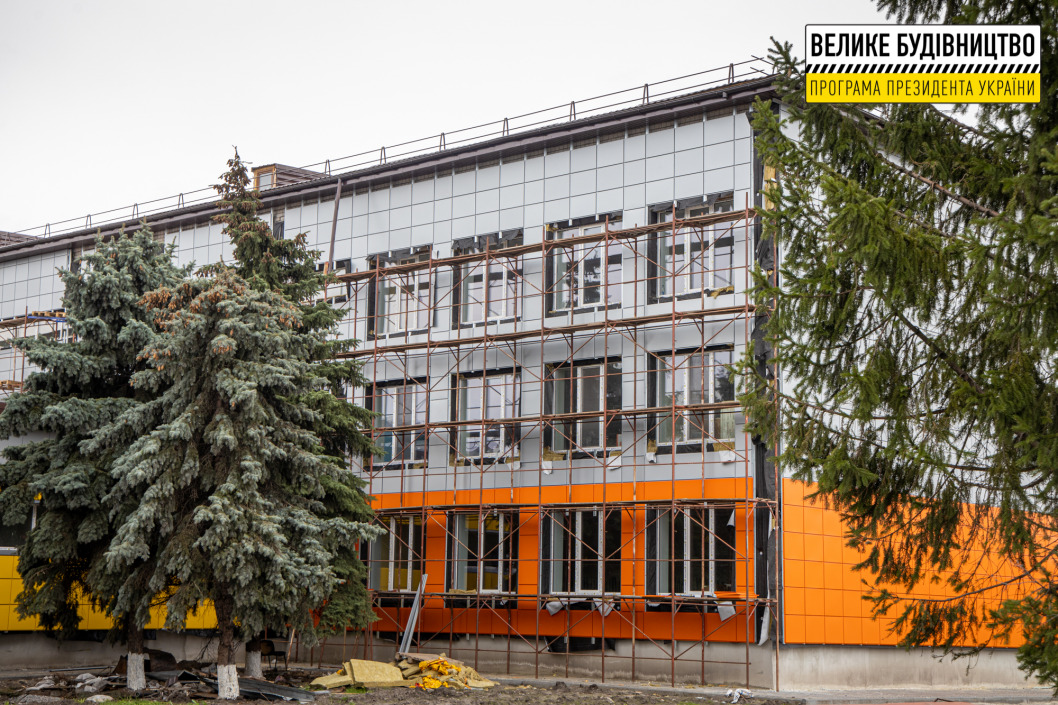 Petropavlovka shkola 3