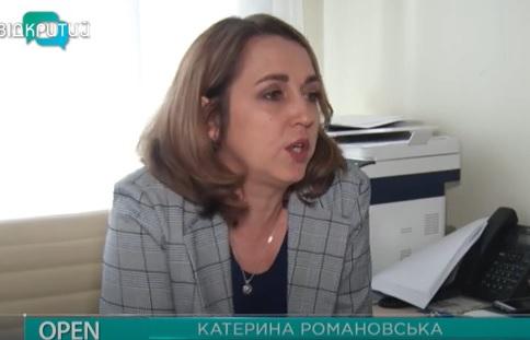 Subsidii Kamenskoe 3