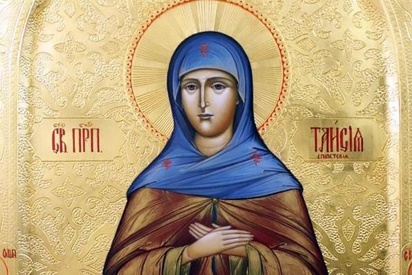 Taisiya Egipetskaya