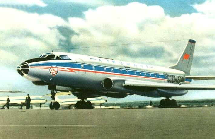 Tu 124
