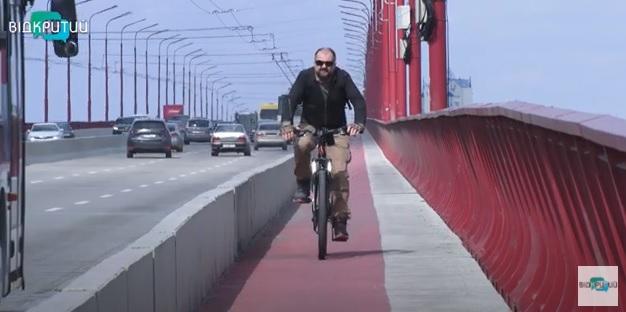 В Днепре открыт велосезон: готова ли к нему инфраструктура (ВИДЕО)