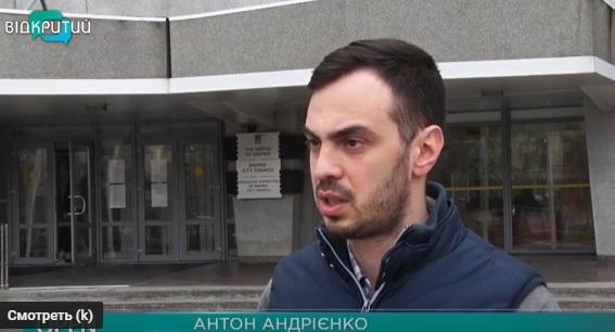 Velosipedisty Andrienko