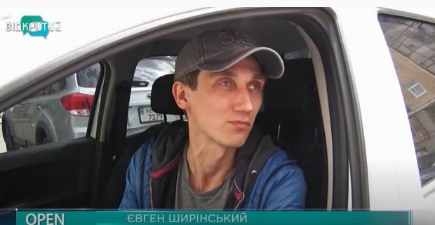 Velosipedisty SHirinskij