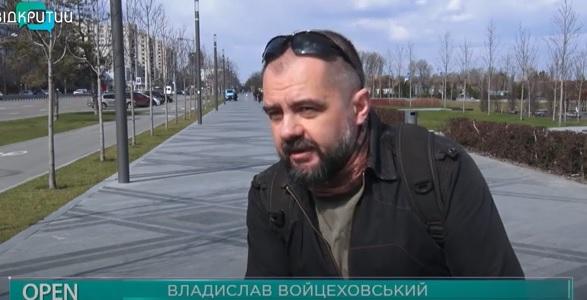 Velosipedisty Vojtsehovskij