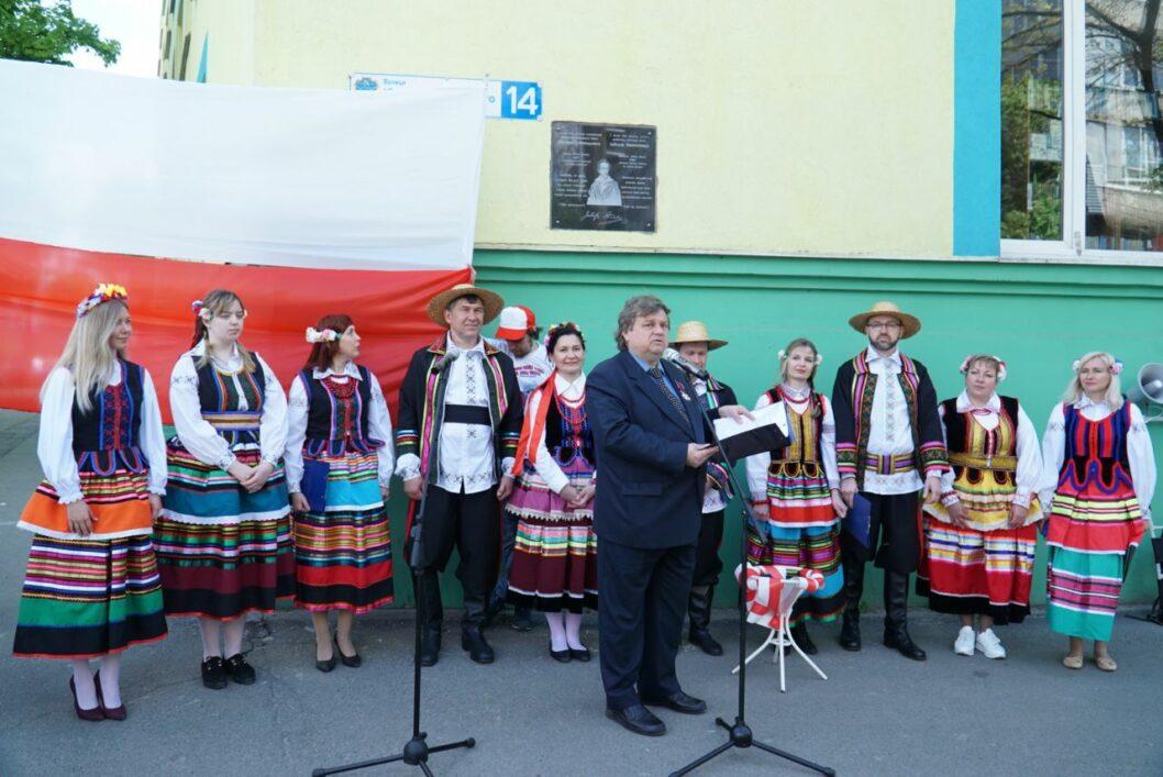 YUliush Slovatskij 2