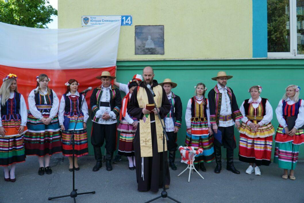 YUliush Slovatskij 3