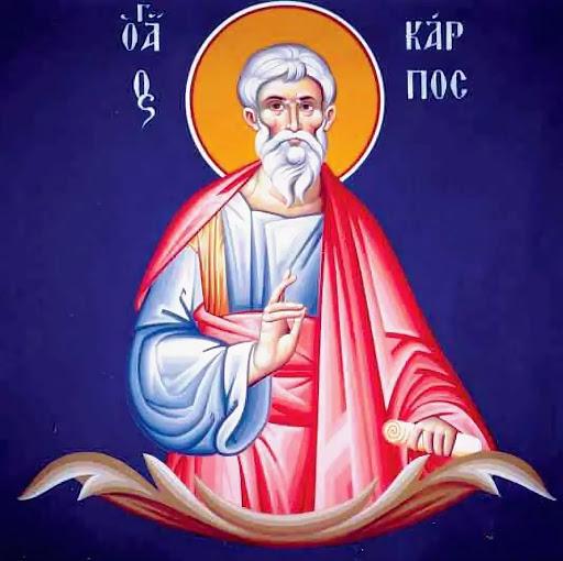 Apostol Karp