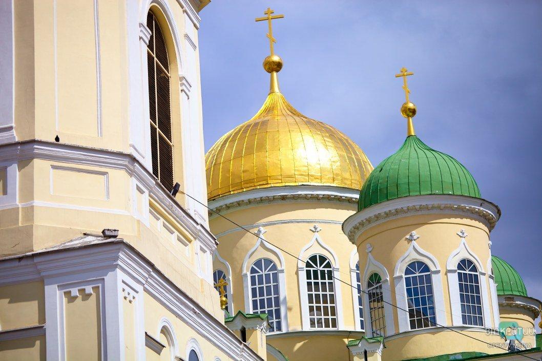 Свято-Троицкий кафедральний собор в Днепре