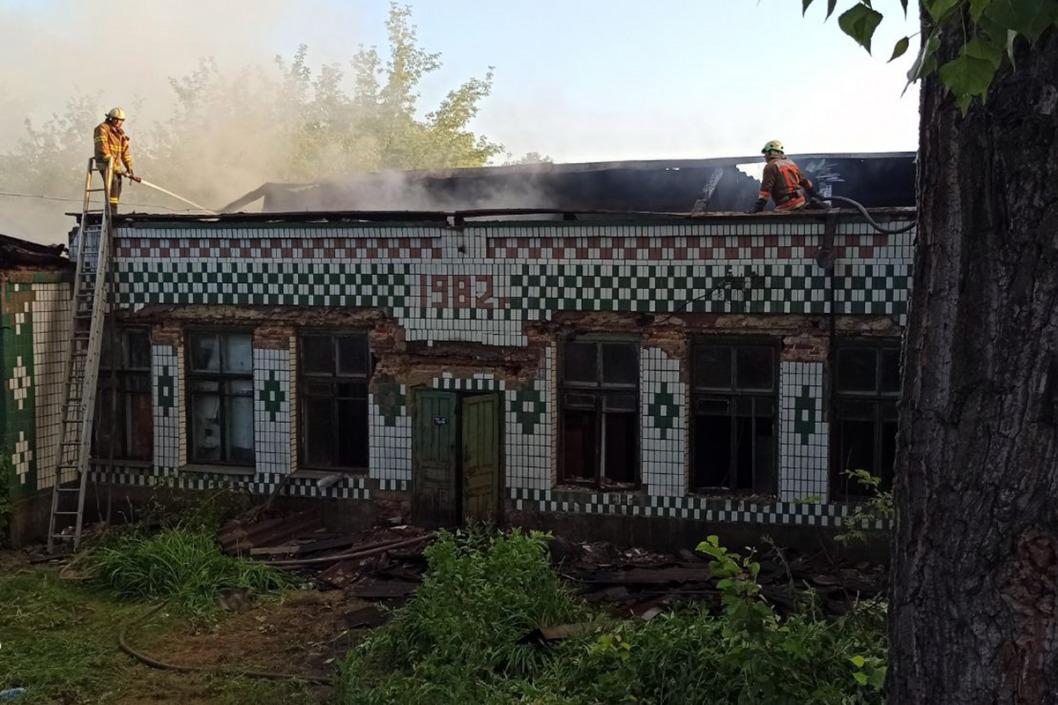 Krivorozhskij rajon pozhar 3