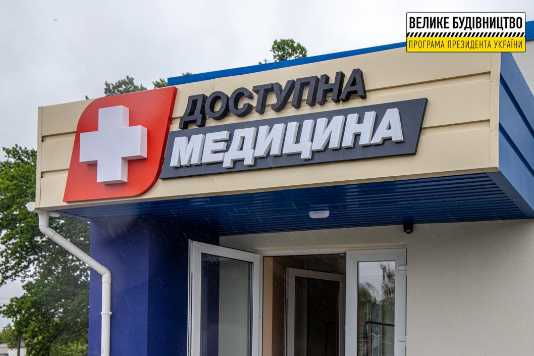 OGA Mogilev ambulatoriya 2